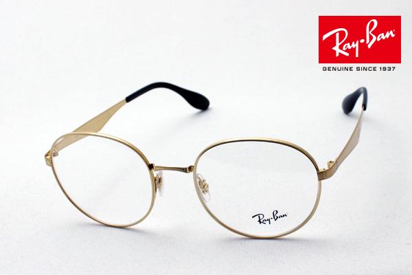 今夜23時59分終了 ほぼ全品ポイント15~20倍+5倍+2倍 正規レイバン日本最大級の品揃え レイバン メガネ フレーム Ray-Ban RX6343 2860 伊達メガネ 度付き ブルーライト ブルーライトカット 眼鏡 メタル 丸メガネ RayBan ラウンド