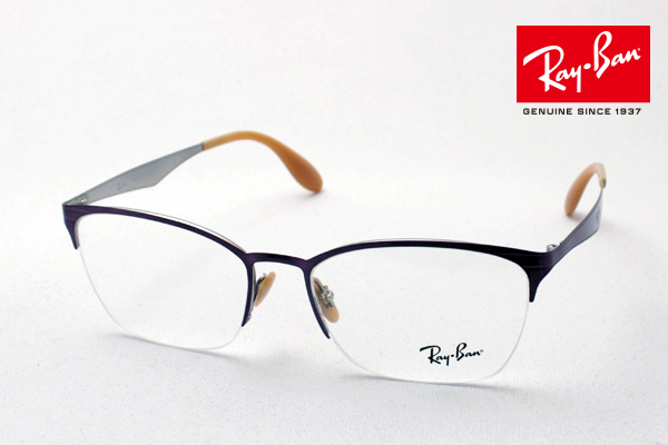 今夜23時59分終了 ほぼ全品がポイント15~20倍 正規レイバン日本最大級の品揃え レイバン メガネ フレーム Ray-Ban RX6345 2864 伊達メガネ 度付き ブルーライト ブルーライトカット 眼鏡 メタル RayBan スクエア