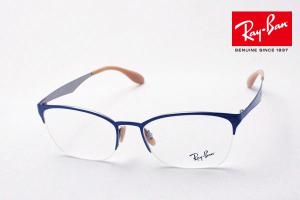 4月5日(金)23時59分終了 ほぼ全品ポイント20倍+5倍+2倍 正規レイバン日本最大級の品揃え レイバン メガネ フレーム Ray-Ban RX6345 2865 伊達メガネ 度付き ブルーライト カット 眼鏡 メタル RayBan スクエア