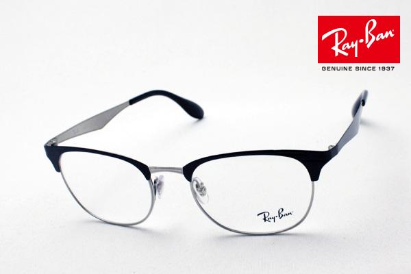 今夜23時59分終了 ほぼ全品がポイント15~20倍 正規レイバン日本最大級の品揃え レイバン メガネ フレーム Ray-Ban RX6346 2861 伊達メガネ 度付き ブルーライト ブルーライトカット 眼鏡 メタル 黒縁 RayBan ブロー