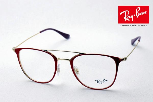 今夜23時59分終了 ほぼ全品がポイント15~20倍 正規レイバン日本最大級の品揃え レイバン メガネ フレーム ダブルブリッジ Ray-Ban RX6377 2910 伊達メガネ 度付き ブルーライト ブルーライトカット 眼鏡 メタル RayBan スクエア