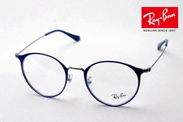 4月5日(金)23時59分終了 ほぼ全品ポイント20倍+5倍+2倍 正規レイバン日本最大級の品揃え レイバン メガネ フレーム Ray-Ban RX6378F 2906 伊達メガネ 度付き ブルーライト カット 眼鏡 メタル RayBan ラウンド