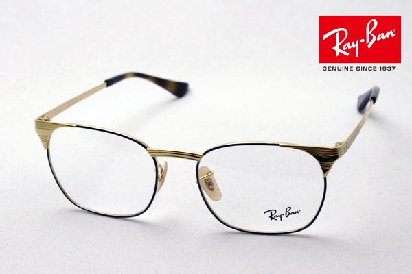 1月25日(金)23時59分終了 ほぼ全品ポイント15倍+5倍 正規レイバン日本最大級の品揃え レイバン メガネ フレーム シグネット Ray-Ban RX6386 2903 伊達メガネ 度付き ブルーライト カット 眼鏡 メタル RayBan フォックス