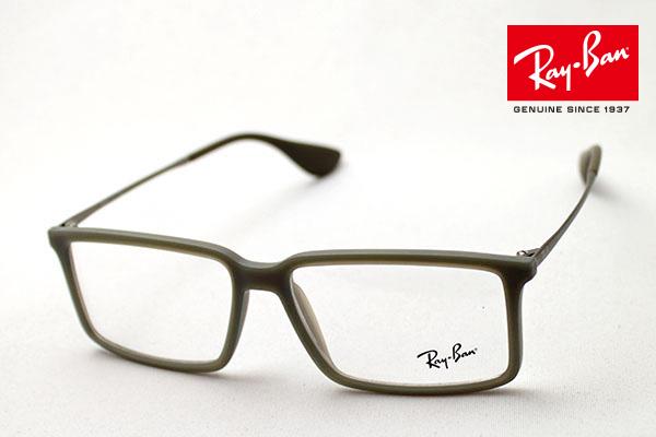 4月5日(金)23時59分終了 ほぼ全品ポイント20倍+5倍+2倍 正規レイバン日本最大級の品揃え レイバン メガネ フレーム Ray-Ban RX7043 5466 伊達メガネ 度付き ブルーライト カット 眼鏡 RayBan スクエア
