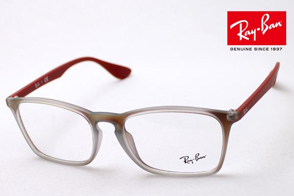 プレミア生産終了モデル 4月5日(金)23時59分終了 ほぼ全品ポイント20倍+5倍+2倍 正規レイバン日本最大級の品揃え レイバン メガネ フレーム クリス Ray-Ban RX7045F 5485 伊達メガネ 度付き ブルーライト カット 眼鏡 RayBan ウェリントン
