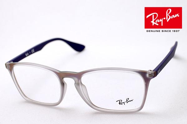 プレミア生産終了モデル 4月5日(金)23時59分終了 ほぼ全品ポイント20倍+5倍+2倍 正規レイバン日本最大級の品揃え レイバン メガネ フレーム クリス Ray-Ban RX7045F 5486 伊達メガネ 度付き ブルーライト カット 眼鏡 RayBan ウェリントン