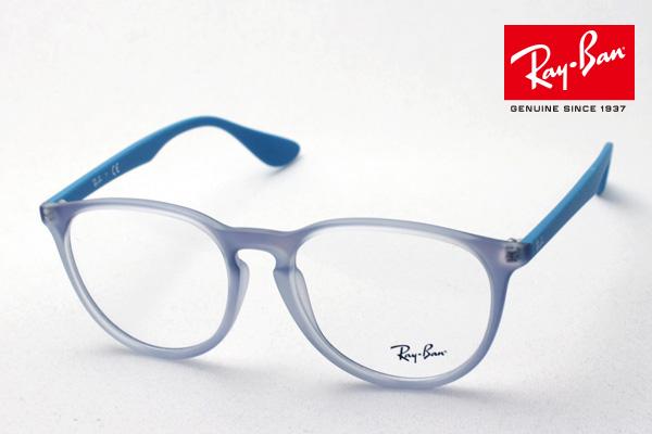 プレミア生産終了モデル 4月5日(金)23時59分終了 ほぼ全品ポイント20倍+5倍+2倍 正規レイバン日本最大級の品揃え レイバン メガネ フレーム エリカ Ray-Ban RX7046F 5484 伊達メガネ 度付き ブルーライト カット 眼鏡 丸メガネ RayBan ボストン
