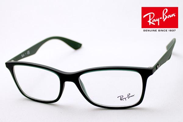 スクエア 伊達メガネ Ray-Ban RX7048F 5443 ブルーライト 度付き 正規レイバン日本最大級の品揃え 眼鏡 ブルーライトカット メガネ レイバン フレーム RayBan