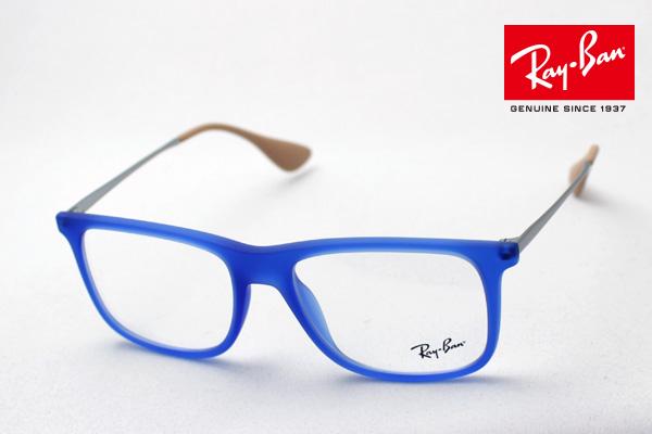 4月5日(金)23時59分終了 ほぼ全品ポイント20倍+5倍+2倍 正規レイバン日本最大級の品揃え レイバン メガネ フレーム Ray-Ban RX7054F 5524 伊達メガネ 度付き ブルーライト カット 眼鏡 RayBan ウェリントン