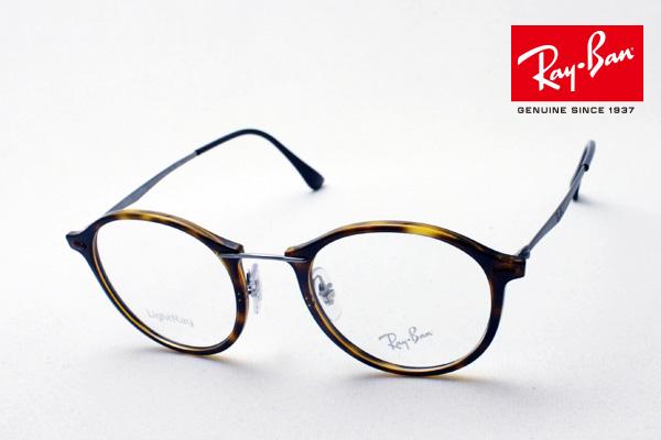 4月7日(日)23時59分終了 ほぼ全品ポイント20倍 正規レイバン日本最大級の品揃え レイバン メガネ フレーム Ray-Ban RX7073 5588 伊達メガネ 度付き ブルーライト カット 眼鏡 丸メガネ RayBan ボストン