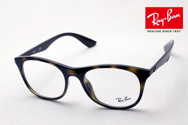 今夜23時59分終了 ほぼ全品がポイント15~20倍 正規レイバン日本最大級の品揃え レイバン メガネ フレーム Ray-Ban RX7085F 5577 伊達メガネ 度付き ブルーライト ブルーライトカット 眼鏡 RayBan スクエア