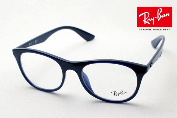 4月5日(金)23時59分終了 ほぼ全品ポイント20倍+5倍+2倍 正規レイバン日本最大級の品揃え レイバン メガネ フレーム Ray-Ban RX7085F 5584 伊達メガネ 度付き ブルーライト カット 眼鏡 RayBan スクエア