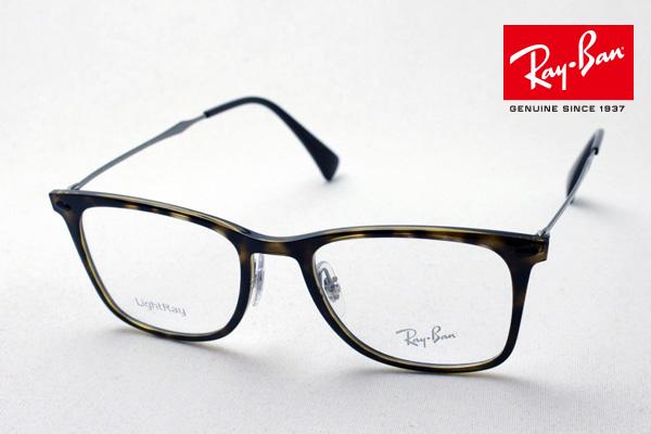 4月5日(金)23時59分終了 ほぼ全品ポイント20倍+5倍+2倍 正規レイバン日本最大級の品揃え レイバン メガネ フレーム Ray-Ban RX7086 2012 伊達メガネ 度付き ブルーライト カット 眼鏡 丸メガネ RayBan ウェリントン