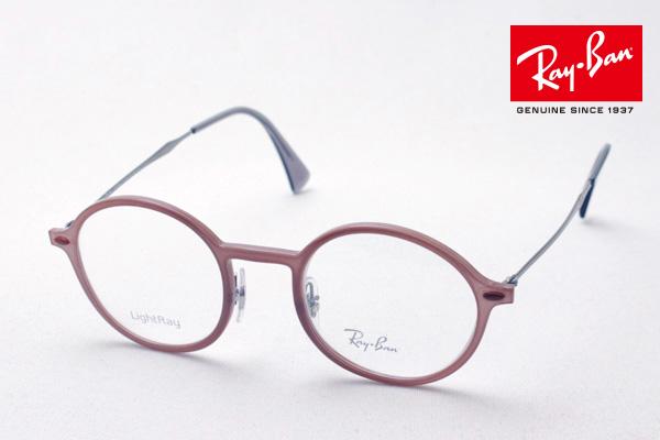 4月5日(金)23時59分終了 ほぼ全品ポイント20倍+5倍+2倍 正規レイバン日本最大級の品揃え レイバン メガネ フレーム Ray-Ban RX7087 5637 伊達メガネ 度付き ブルーライト カット 眼鏡 丸メガネ RayBan ボストン