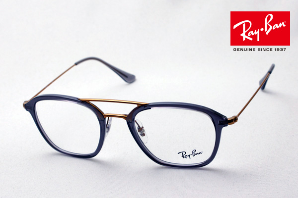 4月5日(金)23時59分終了 ほぼ全品ポイント20倍+5倍+2倍 正規レイバン日本最大級の品揃え レイバン メガネ フレーム Ray-Ban RX7098 5633 伊達メガネ 度付き ブルーライト カット 眼鏡 ダブルブリッジ RayBan スクエア
