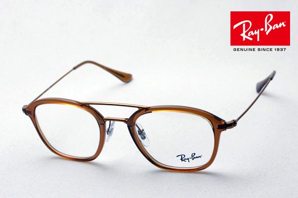 4月5日(金)23時59分終了 ほぼ全品ポイント20倍+5倍+2倍 正規レイバン日本最大級の品揃え レイバン メガネ フレーム Ray-Ban RX7098 5634 伊達メガネ 度付き ブルーライト カット 眼鏡 ダブルブリッジ RayBan スクエア