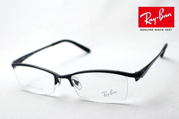 4月7日(日)23時59分終了 ほぼ全品ポイント20倍 正規レイバン日本最大級の品揃え レイバン メガネ フレーム Ray-Ban RX8723D 1026 伊達メガネ 度付き ブルーライト カット 眼鏡 メタル 黒縁 RayBan ハーフリム