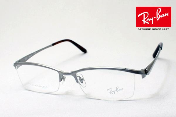 4月4日(木)23時59分終了 ほぼ全品ポイント20倍+2倍 正規レイバン日本最大級の品揃え レイバン メガネ フレーム Ray-Ban RX8723D 1167 伊達メガネ 度付き ブルーライト カット 眼鏡 メタル RayBan ハーフリム
