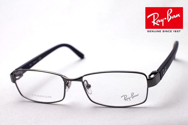 4月7日(日)23時59分終了 ほぼ全品ポイント20倍 正規レイバン日本最大級の品揃え レイバン メガネ フレーム Ray-Ban RX8726D 1000 伊達メガネ 度付き ブルーライト カット 眼鏡 メタル RayBan スクエア