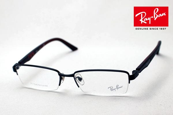 4月7日(日)23時59分終了 ほぼ全品ポイント20倍 正規レイバン日本最大級の品揃え レイバン メガネ フレーム Ray-Ban RX8736D 1119 伊達メガネ 度付き ブルーライト カット 眼鏡 メタル 黒縁 RayBan ハーフリム