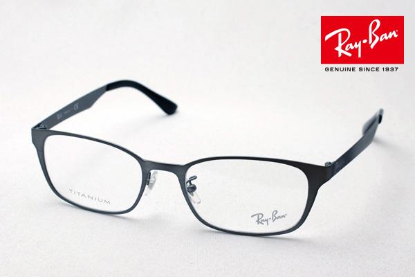 4月5日(金)23時59分終了 ほぼ全品ポイント20倍+5倍+2倍 正規レイバン日本最大級の品揃え レイバン メガネ フレーム Ray-Ban RX8738D 2620 伊達メガネ 度付き ブルーライト カット 眼鏡 メタル RayBan スクエア