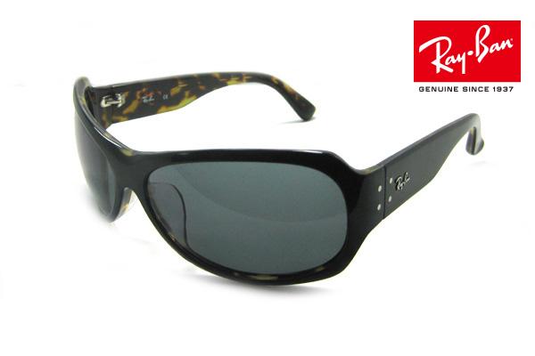7aa224e702 Ray Ban sunglasses Ray-Ban RB2148 97671 ladies mens RayBan
