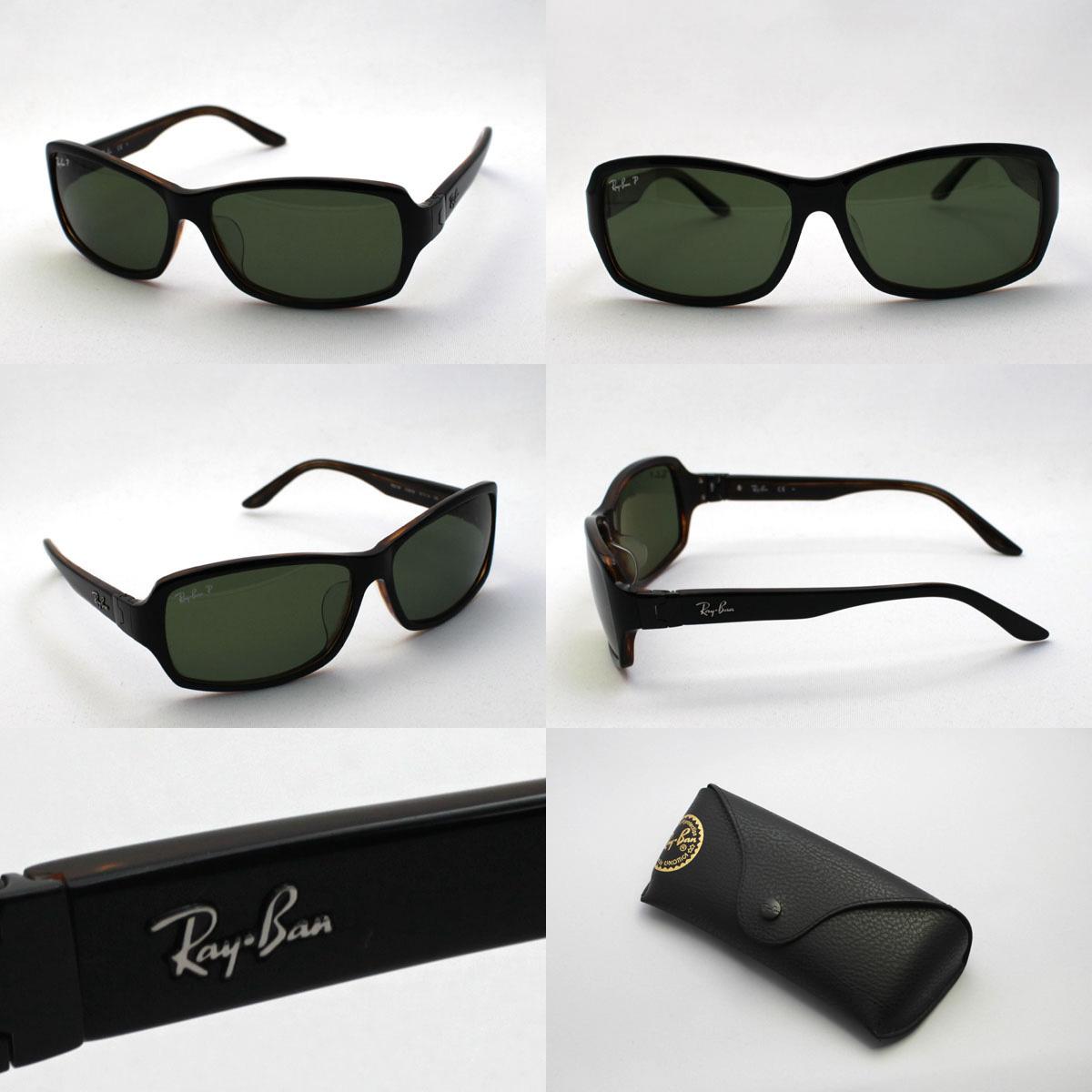 要点最大26倍雷斑偏光太阳眼镜Ray-Ban RB2158 103658女子的男子的RayBan