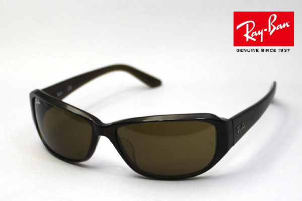 4d98525f4a glassmania  Ray Ban sunglasses Ray-Ban RB2174 106