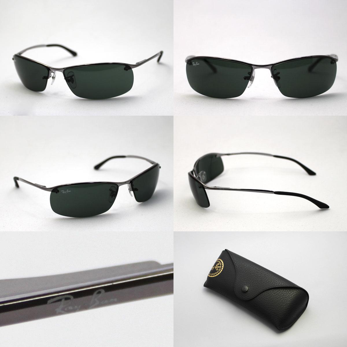 Ray Ban RB3183 00471 RayBan sunglasses glassmania sunglasses