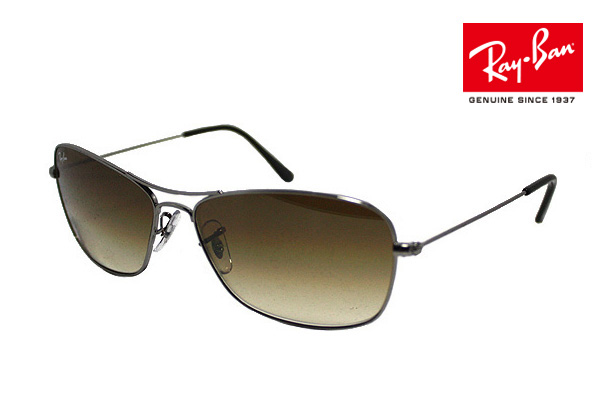ray ban aviator next day delivery