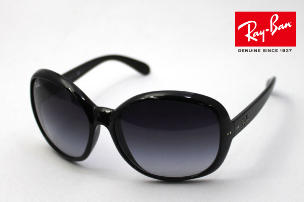 RB4113 6018G RayBan Ray Ban sunglasses Jackie OHH III women s model  glassmania celebrities who wear model 7e53caa1e0