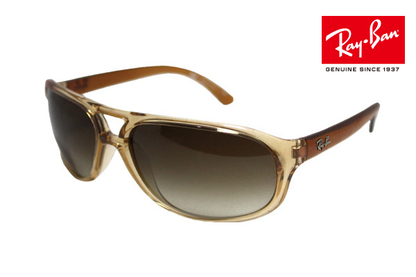 e16fb2d9a5 24 7 minimum 6 hours product shipping Ray Ban Japan s largest assortment  Ray Ban regular store RB4124 71913 Ray-Ban ( RayBan ) Ray Ban Sunglass  ladies ...