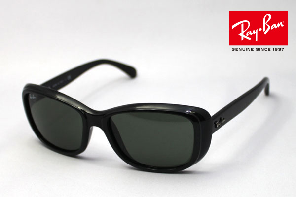 0679588201 At least 6 hours products deliver 24 7 normal Ray ban domestic most 2068  model Minami Aoyama in Tokyo stores RB4174 601 Ray-Ban Ray Ban sunglasses  Butterfly ...
