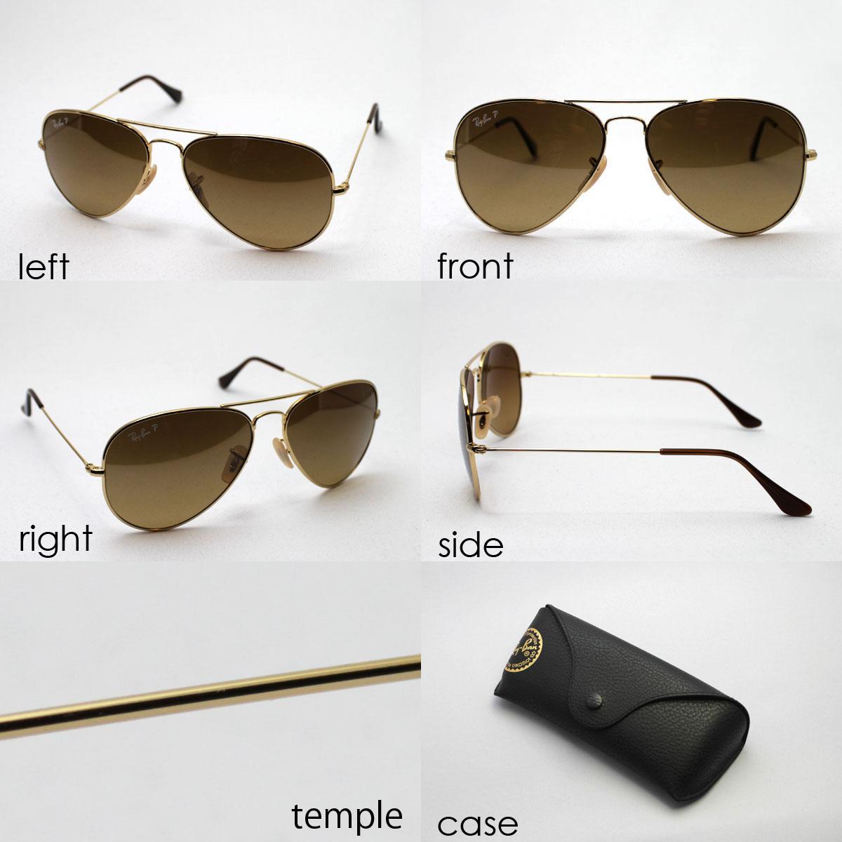 c36795774ea RB8041 001M2 RayBan Ray Ban sunglasses polarized AVIATOR TITANIUM  glassmania tear drop