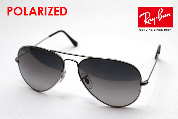 c9a688e3d5 ... czech rb8041 086m3 rayban ray ban sunglasses polarized aviator titanium  glassmania tear drop 05dd4 8d8b7