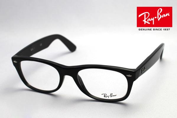 4月7日(日)23時59分終了 ほぼ全品ポイント20倍 正規レイバン日本最大級の品揃え レイバン メガネ フレーム ウェイファーラー Ray-Ban RX5184F 2000 52 伊達メガネ 度付き ブルーライト カット 眼鏡 黒縁 RayBan ウェリントン