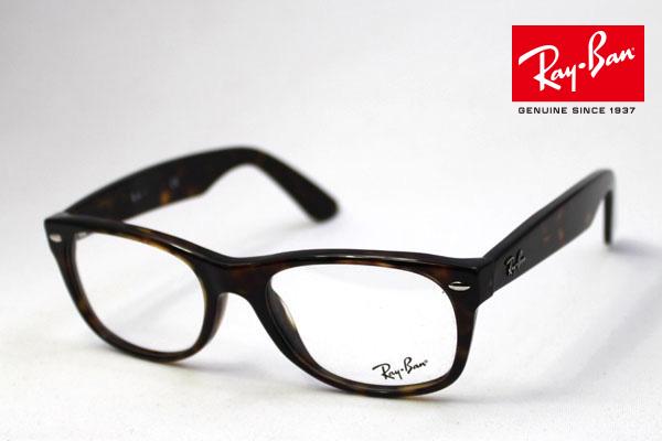 明日の朝9時59分終了 ほぼ全品がポイント15~20倍 正規レイバン日本最大級の品揃え レイバン メガネ フレーム ウェイファーラー Ray-Ban RX5184F 2012 54 伊達メガネ 度付き ブルーライト ブルーライトカット 眼鏡 RayBan プレミア廃盤モデル ウェリントン