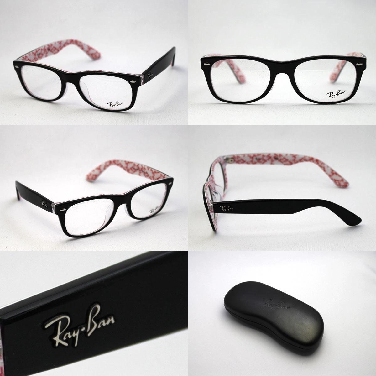 ray ban wayfarer eyeglasses frames  glassmania