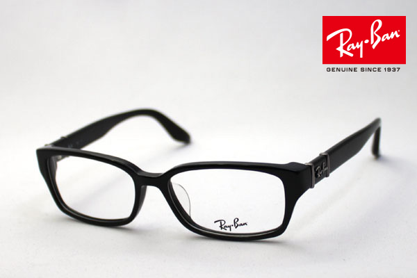 4月7日(日)23時59分終了 ほぼ全品ポイント20倍 正規レイバン日本最大級の品揃え レイバン メガネ フレーム Ray-Ban RX5198 2000 伊達メガネ 度付き ブルーライト カット 眼鏡 黒縁 RayBan スクエア