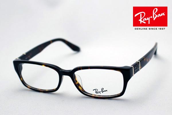 正規レイバン日本最大級の品揃え レイバン メガネ フレーム Ray-Ban RX5198 2345 伊達メガネ 度付き ブルーライト カット 眼鏡 RayBan スクエア