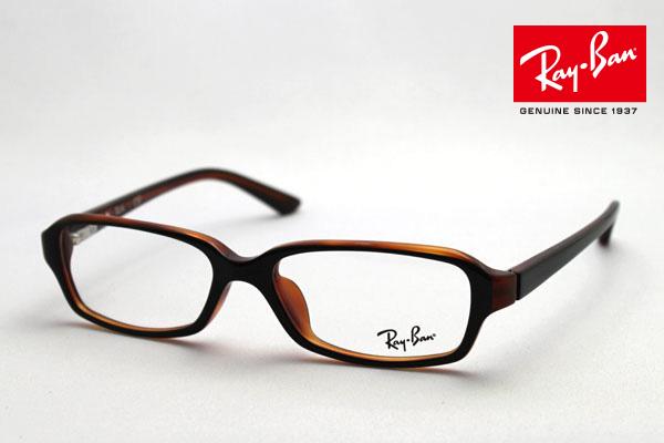 4月5日(金)23時59分終了 ほぼ全品ポイント20倍+5倍+2倍 正規レイバン日本最大級の品揃え レイバン メガネ フレーム Ray-Ban RX5231 2044 伊達メガネ 度付き ブルーライト カット 眼鏡 RayBan スクエア