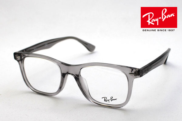 2102 rx5248a rayban rayban glasses horse mackerel ann model new arrival glassmania glasses frame glasses date