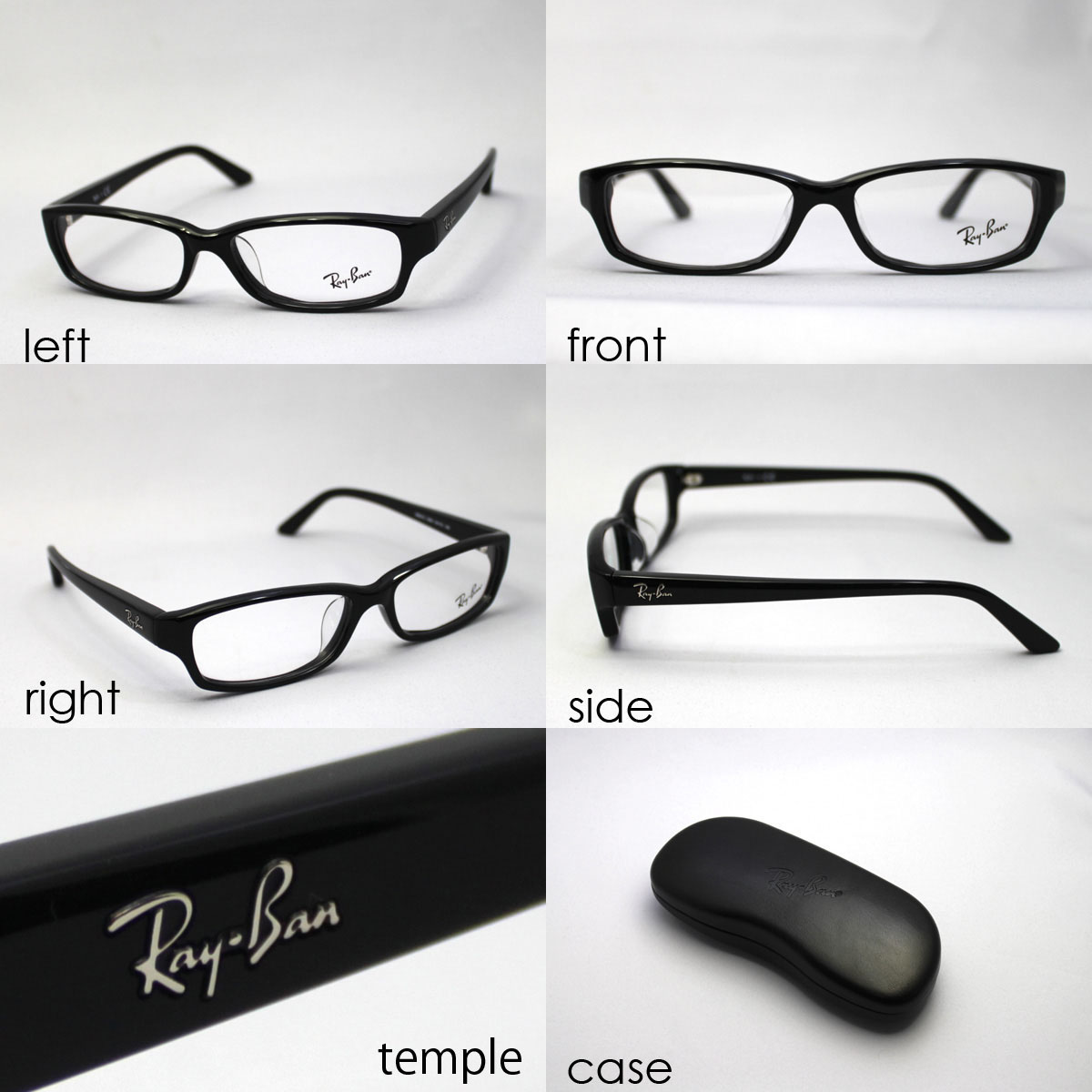 48ce04dd38 Ray Ban Rx Eyeglasses Rb 5272 « One More Soul