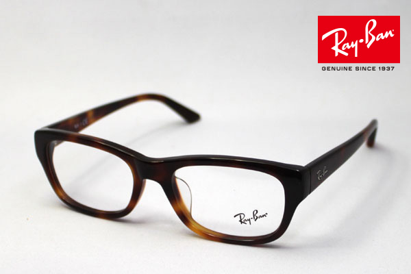 4月5日(金)23時59分終了 ほぼ全品ポイント20倍+5倍+2倍 正規レイバン日本最大級の品揃え レイバン メガネ フレーム Ray-Ban RX5273 2372 伊達メガネ 度付き ブルーライト カット 眼鏡 RayBan ウェリントン