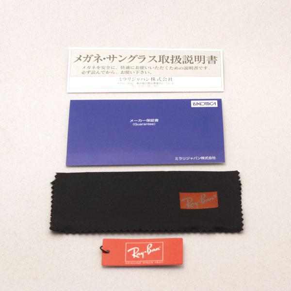 正規レイバン日本最大級の品揃え  レイバン メガネ フレーム ダブルブリッジ Ray-Ban RX3747V 2760 伊達メガネ 度付き ブルーライト ブルーライトカット 眼鏡 メタル 丸メガネ RayBan NewModel ラウンド