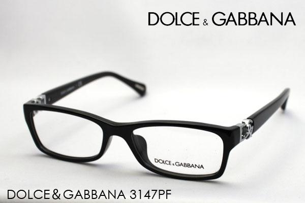 501 dg3147pf dolcegabbana dolce gabbana glasses full fitting model new arrival glassmania - Dolce And Gabbana Glasses Frames