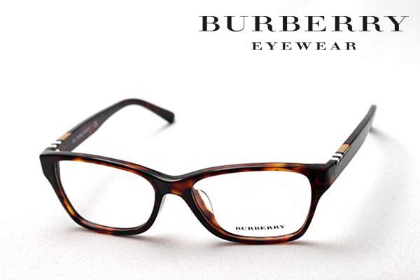 金曜朝9時59分終了 ほぼ全品がポイント15~20倍 【バーバリー メガネ 正規販売店】 BURBERRY BE2144F 3349 伊達メガネ 度付き ブルーライト ブルーライトカット 眼鏡 ウェリントン