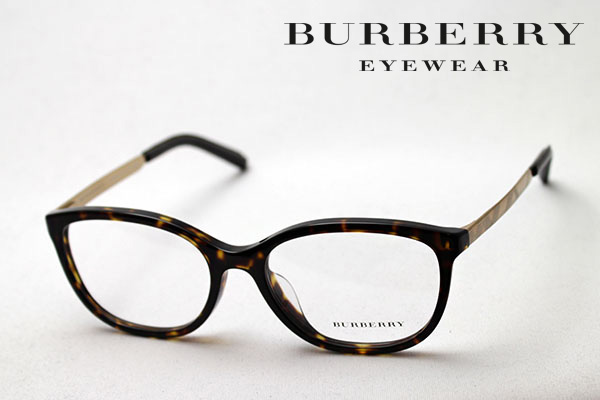金曜朝9時59分終了 ほぼ全品がポイント15~20倍 【バーバリー メガネ 正規販売店】 BURBERRY BE2148QF 3002 伊達メガネ 度付き ブルーライト ブルーライトカット 眼鏡 DEAL ウェリントン
