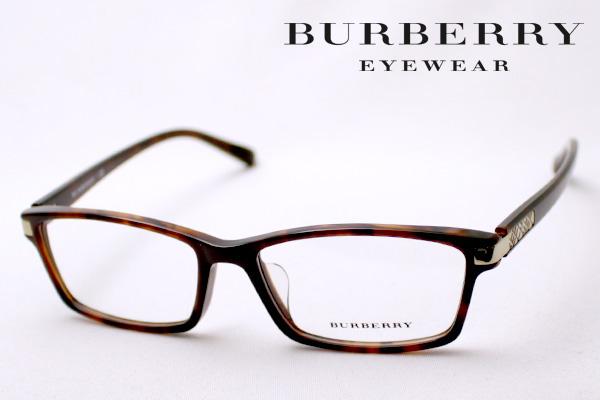 金曜朝9時59分終了 ほぼ全品がポイント15~20倍 【バーバリー メガネ 正規販売店】 BURBERRY BE2193D 3002 伊達メガネ 度付き ブルーライト ブルーライトカット 眼鏡 スクエア