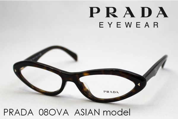 19605dc78b5 It is approximately the blue light cut glasses shape with the Made In Italy  PRADA PR08OVA 2AU1O1 Date glasses degree the SALE special price Monday